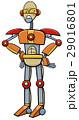 robot or cyborg cartoon illustration 29016801