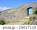 中城城跡 中城公園 城跡の写真 29017118