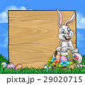 Cartoon Easter Bunny Background Sign 29020715
