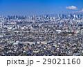 都市風景 都市 ビルの写真 29021160