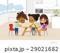 子供 児童 子どものイラスト 29021682