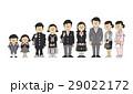入学式 新入生 笑顔のイラスト 29022172