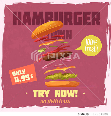 Fresh Hamburger Posterのイラスト素材 [29024060] - PIXTA