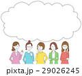 女性 グループ 口コミのイラスト 29026245