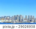 東京 風景 晴れの写真 29026938