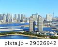 東京 風景 ベイエリアの写真 29026942