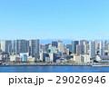 東京 風景 晴れの写真 29026946