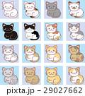 猫 ねこ ネコのイラスト 29027662