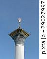 いのちの塔 29027997