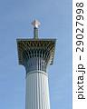 いのちの塔 29027998