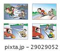 自転車の交通安全、交通違反、交通ルール、交通マナー 29029052