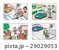 交通安全、交通違反、高齢者事故、交通マナー、高齢者ドライバー 29029053