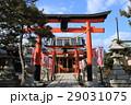 出世稲荷神社 鳥居 石灯籠の写真 29031075