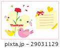 ポストカード 母の日 カーネーションのイラスト 29031129