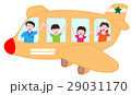 家族で空の旅 29031170