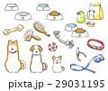 犬と犬用品 29031195