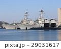 ミサイル駆逐艦 29031617