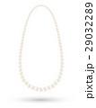 ネックレス パール 真珠のイラスト 29032289
