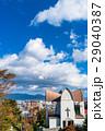 街並み 青空 雲の写真 29040387