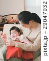 赤ちゃん 初節句 孫の写真 29047932