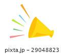 おしらせハッピーメガホンアイコン 29048823