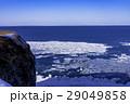 能取岬の冬景色 29049858
