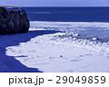 能取岬の冬景色 29049859