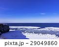 能取岬の冬景色 29049860