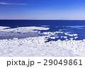能取岬の冬景色 29049861