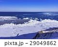能取岬の冬景色 29049862