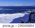 能取岬の流氷と知床連山 29049864