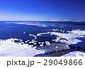 能取岬の流氷と知床連山 29049866