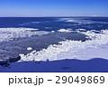 能取岬の冬景色 29049869