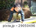 子供 スプリング遊具 男の子の写真 29050496