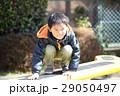 子供 スプリング遊具 男の子の写真 29050497
