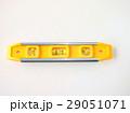 水平器 29051071