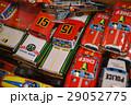 ブリキのおもちゃ 29052775