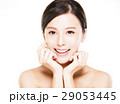 young  woman smiling face with clean  skin 29053445