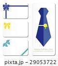 父の日 ネクタイ ギフトカードのイラスト 29053722