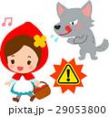 赤ずきんちゃんを狙うオオカミ 29053800