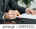 ビジネス(契約書) 29055321