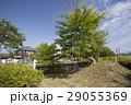 秋田県大仙市 神岡の一里塚 29055369