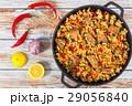 パエリヤ 米 ご飯の写真 29056840