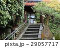 金福寺の小さな山門 29057717