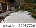 方丈と枯山水庭園 29057720