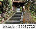 金福寺の小さな山門 29057722