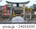 神泉苑の鳥居 29058395