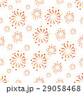 seamless pattern with fireworks 29058468