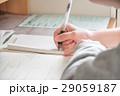 勉強 学習 数学の写真 29059187