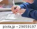 勉強 学習 数学の写真 29059197